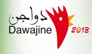 Dawajin-2013-fisa