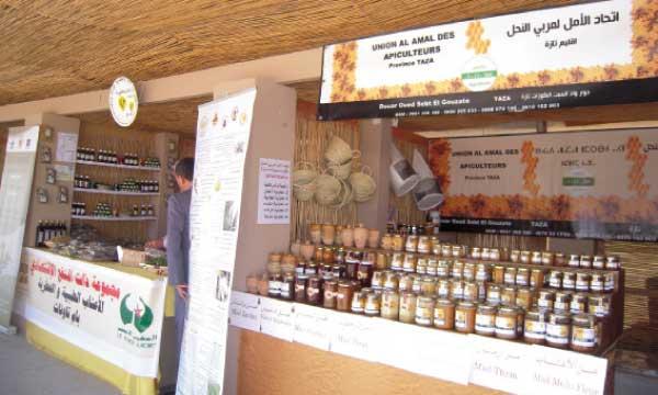 Rabat organise fin juin, son 5ème Salon agricole régional