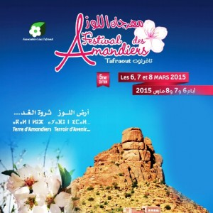 Festival-Amandiers-afraout
