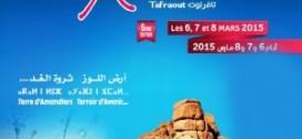 Tafraout capitale de l'amandier du 6 au 8 mars
