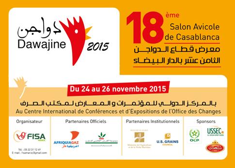 Maroc-Aviculture : Le 18ème Salon Avicole «Dawajine 2015» s'ouvre mardi à Casablanca