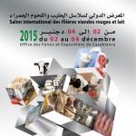 Le 3ème Salon international MaroCarne & Milk début décembre à Casablanca