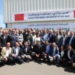 Akhannouch se veut rassurant sur le passage de la grippe aviaire au Maroc