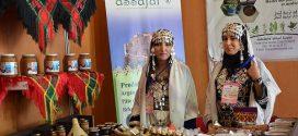 Le 4e Salon National des Produits de Terroir anime du 26 au 30 mai la ville d'Agadir
