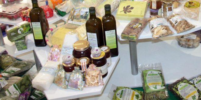 7èmes Journées de commercialisation des produits du terroir à Al Hoceima