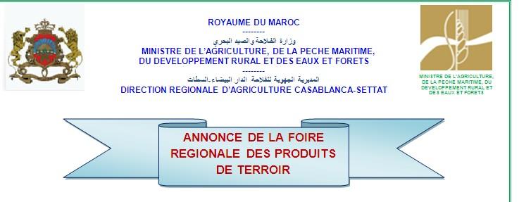 Une foire régionale à Mohammedia pour les produits du terroir de Casablanca-Settat