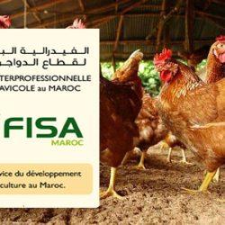 La FISA parachève la mise à niveau du secteur avicole pour se conformer aux normes de l'UE