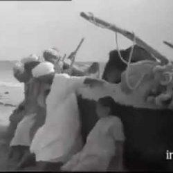 Documentaire sur la pêche à agadir- Maroc en 1948